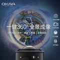 Adearstudio 360 camera  new released 360 panoramic video camera  CD50