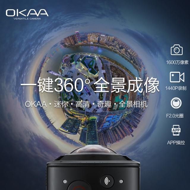 Adearstudio 360 camera  new released 360 panoramic video camera  CD50