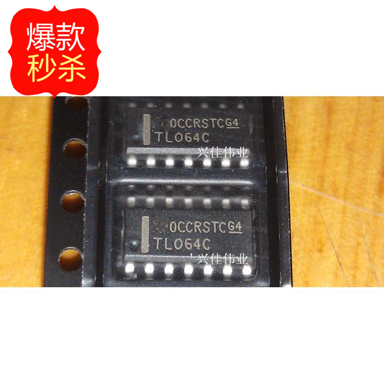 10pcs/lot TL064 TL064C TL064CDR TL064CDT SOP14 3.9mm Operational Amplifier new original In Stock-in Integrated Circuits from Electronic Components & Supplies