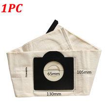1 шт моющиеся тканевые пылесборники для karcher wd3 mv3 se4001
