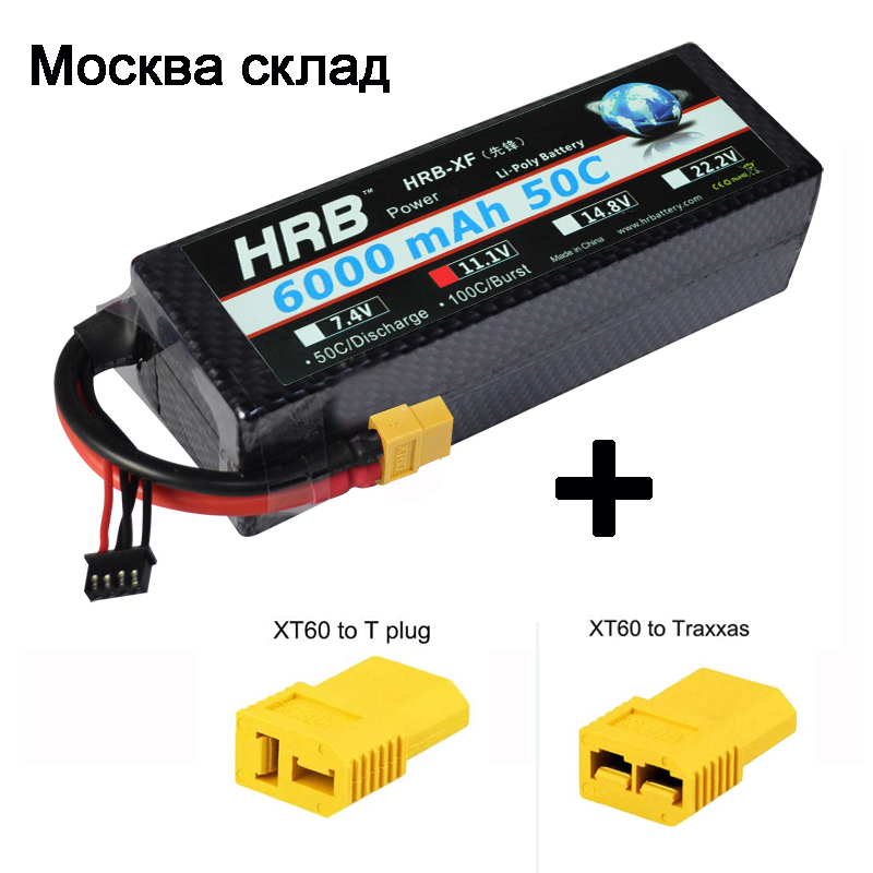 HRB Lipo RC Battery 3S 11 1V 6000mah 50C 100C Hard Case for RC Car Boat