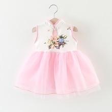 WYNNE GADIS Baby Girls Chinese Style Cheongsam Sleeveless Ball Gown Mesh Tutu Dress Kids Vintage Sundress vestido infantil