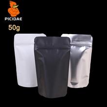 50g Coffee Chocolate Seasoning Tea Nut Snack Jujube Food Granule Powder Sugar Accessorie Zipper Stand Up Ziplock Aluminum Foil