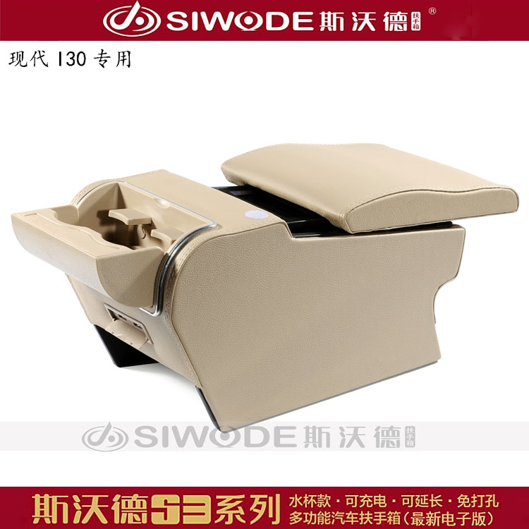 customised wooden inside PU leather car armrest box for Hyundai I30 Elantra free punch telescopic cover cup holder USB S3 hidden free punch new lova car armrest box wooden car central console hand box with usb can chargeable