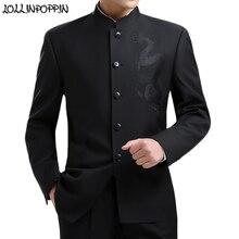 Дракон вышивка мужской костюм в китайском стиле куртка Мандарин Воротник туника костюм куртки для мужчин s кунг-фу пальто черный