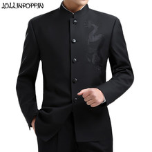 Dragon Embroidery Men Chinese Style Suit Jacket Mandarin Collar New 2018 Tunic Suit Jackets Mens Kung Fu Coat Black(China)