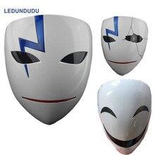 Máscaras de Anime más oscuras que Black Hei Lee para fiestas, utilería para Cosplay o día de Brujas, máscaras de resina Li Shenshun Smile