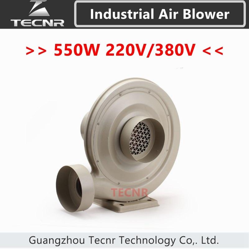 цена на TECNR 550W 220V 380V Air Blower For CNC Laser machine industrial Exhaust Fan Low Noise