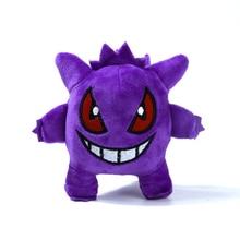 20 Styles Peluche 12-18cm Peluche Pikachu ronflement Charmander Mewtwo dragon ite mignon doux en Peluche poupées pour enfants cadeau de noël