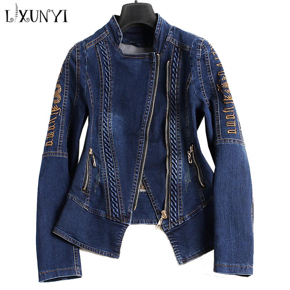 LXUNYI Letter Embroidery Denim   Jacket   Coat Women Zipper Slim Short Women 39 s   jackets   Turn Down Collar   Basic     Jacket   Jeans Female