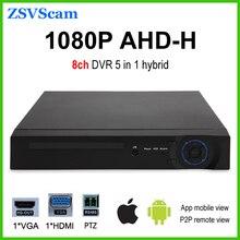 Hybrid 5 in 1 Security Video Recorder 1080p AHD-H cctv AHD dvr 8ch
