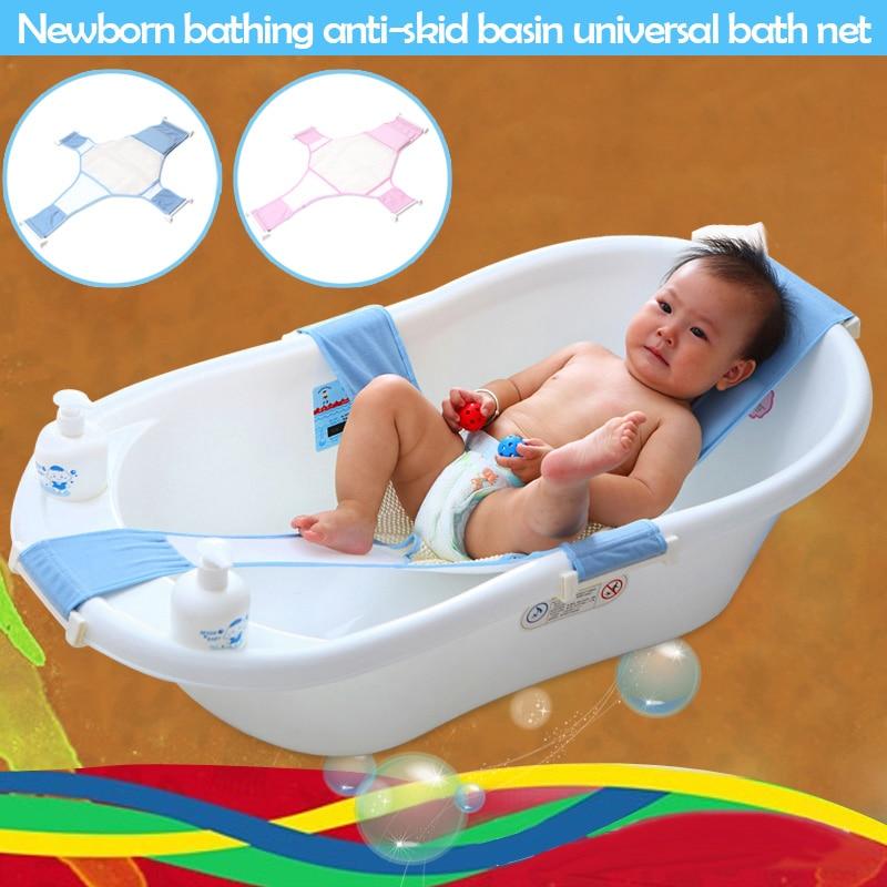 Baby Mesh Bathtub Seat Net Support Sling Infant Bath Tub Hammock Adjustable Breathable Shower Net AN88