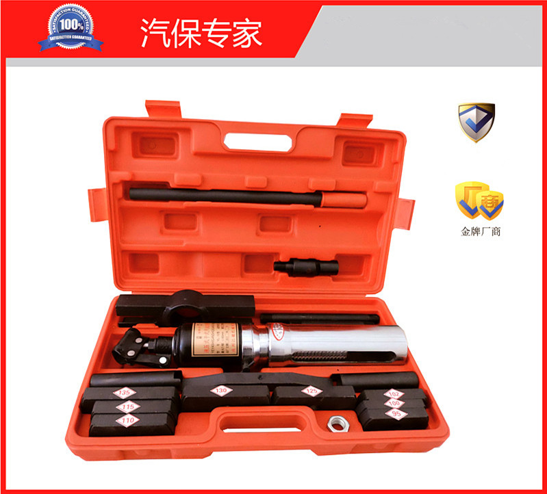 5T Hydraulic Cylinder Integrated Transformer Cylinder Liner Pull Transformer Auto Repair Tools
