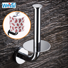 WEYUU High Quality Toilet Paper Holders Chrome Finish 304Stainless Steel Wall-mounted  Roll Paper Rack Mobile Phone Holder