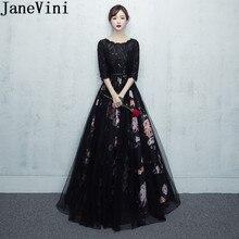 89c76e1c9 JaneVini Floral elegante vestidos de dama de honor para boda fiesta largo  negro encaje de flores cena Formal vestido con mangas .