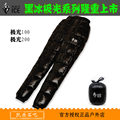 BlackIce сверхлегкий открытый отдых теплый тепловой белый гусиный пух брюки FP700 +