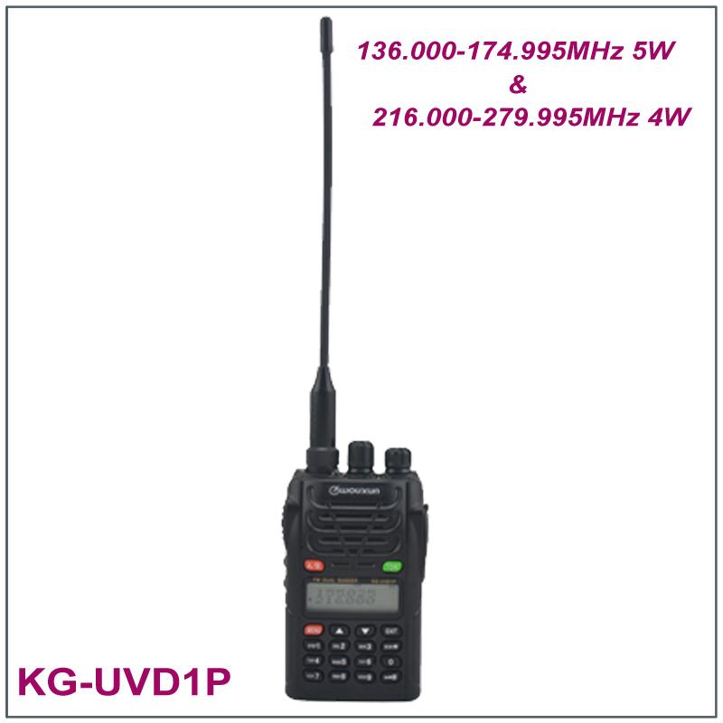 New & Radio Transceiver 7
