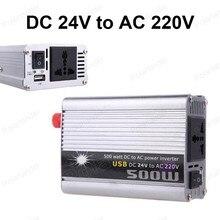 DC 24 В в AC 220 В 500 Вт модифицированный синусоидальный автомобильный инвертор 5 В выход USB зарядное устройство Автомобильный Стайлинг конвертер