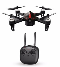 Toys Hobbies - Remote Control - New MJX B3 Mini 2.4Ghz 4ch Brushless Motor Racing Drone