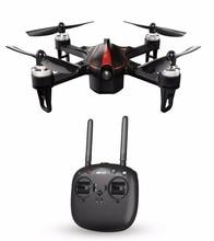 New MJX B3 mini 2.4Ghz 4ch brushless motor racing drone