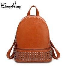 Дизайнерские женские рюкзаки натуральная кожа женский рюкзак женщины школьная сумка для девочек заклепки Ёмкость плеча Путешествия Mochila