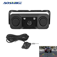 AOSHIKE Car Three-in-one Reversing Radar Image Camera Night Vision Alarm Sound Parking Sensor Multifunctional no waterproof surveillance camera one million and three hundred thousand pixel reversing camera factory direct sales