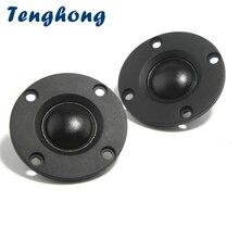 Tenghong 2 pièces 2 pouces fièvre Tweeter haut parleur 4 ohms 10W aigus haut parleur soie Film Hifi bibliothèque haut parleur Home cinéma bricolage