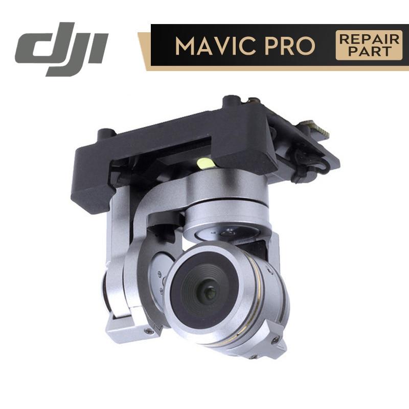 DJI Mavic Gimbal камера FPV HD камера для Mavic Pro оригинальные аксессуары Запчасти