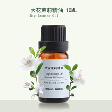 10ml Pure Morocco big jasmine essentail oil