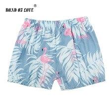 Girls Shorts Summer Shorts For Boys Cotton Kids Shorts Children Beach Shorts Clothes
