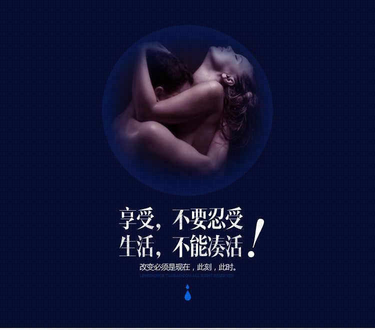 Toque De Seda Anal Lubrificante Sexo Lubrificante À Base de água para o Sexo Oral Sexo Gel Excitação para As Mulheres Orgasmo Lubrificante Sexo Adulto creme