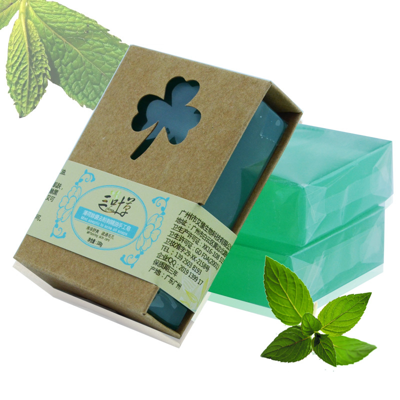 100g Herbal Mint Handmade Soap Pure Vegetable Oil Control Cool Convergence of Pores Cleansing Soap Bath Soap General Use bamboo charcoal handmade soap soap washing a face essential oil soap cleansing soap to black matte
