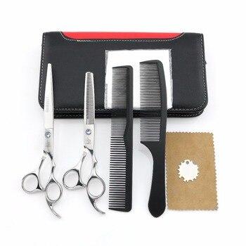 Hair scissors 7 INCH Professional hair shears 6.5INCH Thinning scissors Pet Dog grooming scissors Lyrebird 5sets/lot NEW