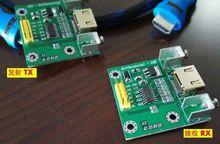 1Set I2S DSD HDMI Transmitter/Receiver Module TX/RX Board for Digital Player DAC Amplifier Board