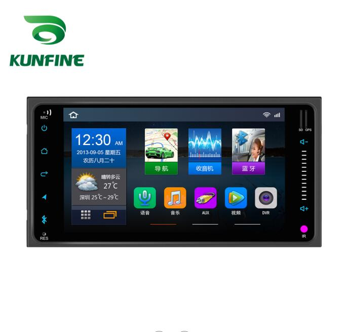 Octa Core Android 8.1 4GB RAM 64GM ROM Car DVD GPS Navigation Player Deckless Car Stereo For <font><b>Toyota</b></font> <font><b>Corolla</b></font> 2004-2013 <font><b>Radio</b></font> image