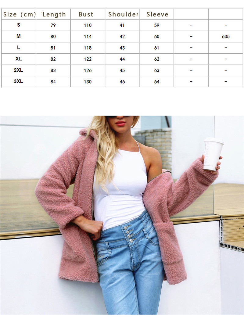 Europe and the United States street photo lapel imitation fur plush coat multi-color long wool coat (2)