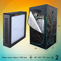 MarsHydro MarsII 900 Led Grow Light +120*120*200CM Grow Tent, Hydroponics Indoor hut Growth Bloom Switch ,100% Reflective Mylar