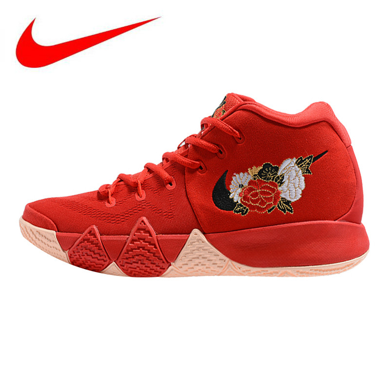 c4b16eb094f2 Detail Feedback Questions about Original Nike Kyrie 4 City Guardians Men  Basketball Shoes