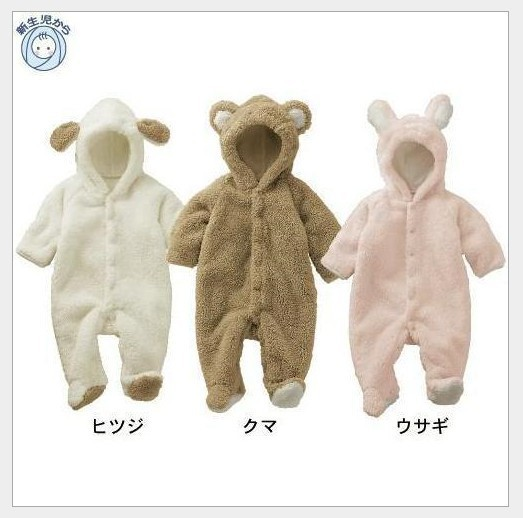 Kids Mother Baby Products Winter Unisex Baby Clothes Sheep Rabbit
