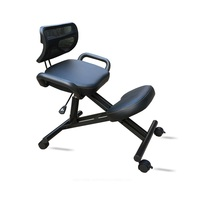 Corrective Sitting Posture Stool Kids Study Chair Healthy Computer Chair Multifunction Office Seat with Armrest Safety Household