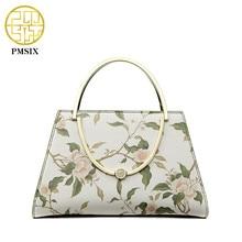Pmsix designer brand famous in womens'bag Cow Leather Shoulder High Quality Women's Handbag Socialite Embossed flowers Swing bag