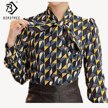 New Work Wear Office Shirt Women Tops Yellow Floral Bow Tie Pattern Geometric Print Career Blouse
