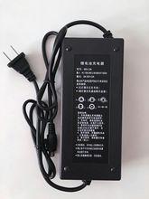 48 В 2А 13 S модификации Велосипедов/электрический/Скутер Зарядное Устройство Литий-Полимерный Аккумулятор Зарядное Устройство 54.6 В зарядное устройство