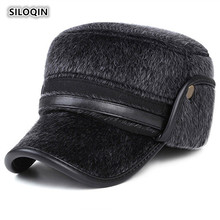 SILOQIN Winter Middle-aged Elderly Men Warm Ear Protectors Military Hat Simple Wild Fashion New Solid Color Flat Caps Dads