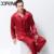 XIFENNI Satén Pijamas de Seda Masculina de Manga Larga Bordado Hombres Establece Pijama Emulación de Seda ropa de Noche Da Vuelta-Abajo Al Collar de Dos sola pieza de 3315