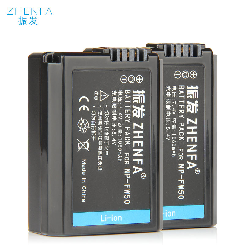2Pcs NP-FW50 NP FW50 Battery Batteries For Sony Alpha A7 A7R2 A7M2 A7R NEX-5N NEX-7 NEX-6 NEX-5 NEX-3 NEX-F3 SLT-A37 SLT-A55