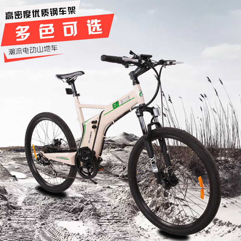 new arrival hybrid mountain bike electric bicycle electric bike e bike 26 7 speed 36v 250w. Black Bedroom Furniture Sets. Home Design Ideas