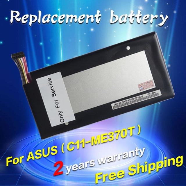 JIGU 4325mAh  16Wh C11-ME370T +3.7V Replacement Li-Polymer original Battery For ASUS Google nexus7 nexus 7 1 Generation