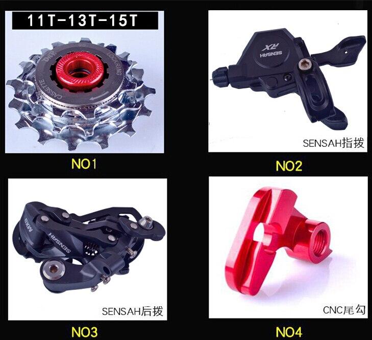 Vélo pliant externe 3 vitesses roue libre arrière dérailleur kit de levier de frein pour BYA412 refit BMX pièces