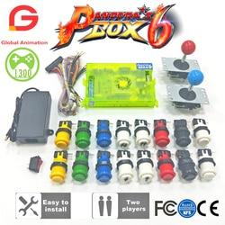 2 jugadores DIY Arcade Kit Pandora box 6 1300 en 1 tablero de juego y joystick de 8 vías estilo americano HAPP pulsador para máquina Arcade